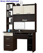Компьютерный стол с полками Школьник-6