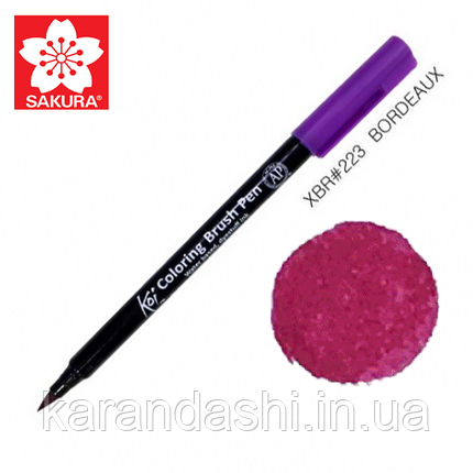 Маркер Koi #223 Brash Pen Sakura Bordeaux Бордо, фото 2