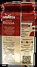 Кофе молотый Lavazza Qualita Rossa 250г, фото 2
