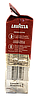 Кофе молотый Lavazza Qualita Rossa 250г, фото 3