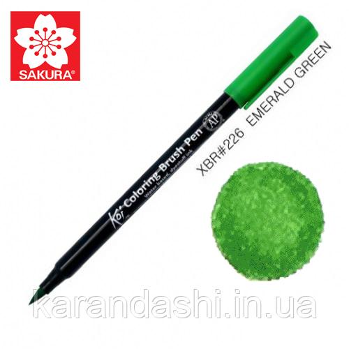 Маркер Koi #226 Brash Pen Sakura Emerald Green Изумрудный