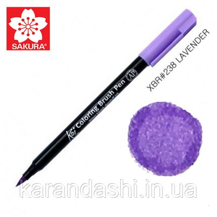 Маркер Koi #238 Brash Pen Sakura  Lavender Лавандовый, фото 2