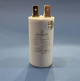 Пуско-рабочий конденсатор 3 мкФ СВВ60