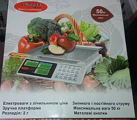Торговые электронные весы WIMPEX WX 5002,  до 50 кг