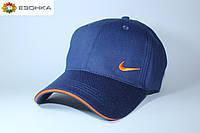 Кепка Темно-синяя Nike