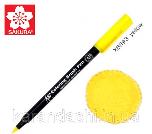 Маркер Koi #3 Brash Pen Sakura Yellow Желтый, фото 2