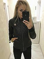 Куртка Chanel весенняя на синтепоне 42-46 р.