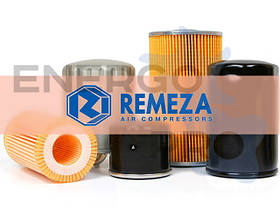 Фильтры к компрессору Remeza (Ремеза) ВК7