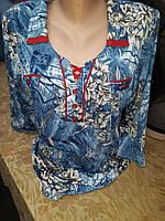 Женская  блуза скрывающая недостатки фигуры