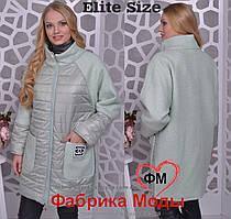 Удлиненная женская куртка-пальто большого размера Производитель Украина  прямые поставки фабрики р.48- 613338e77cc