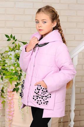 Демисезонная куртка «Миранда»,, фото 2
