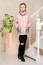 Демисезонная куртка «Миранда»,, фото 3