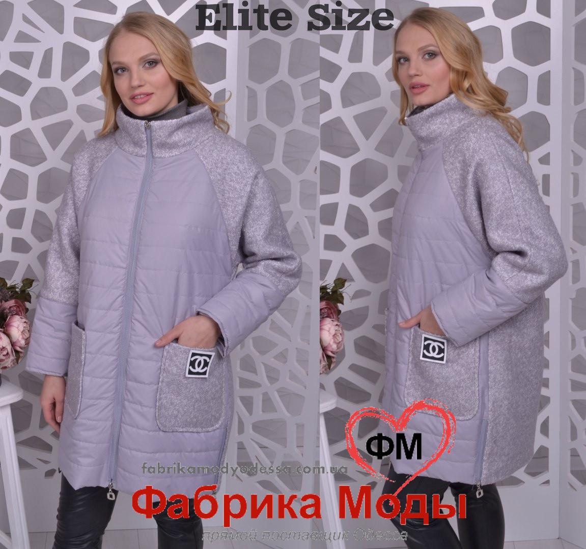 e1a38bc77acc Удлиненная Женская Куртка-пальто Большого Размера Производитель ...