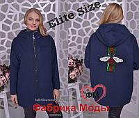 Кашемировая куртка пальто на молнии с нашивкой Производитель Украина прямые  поставки фабрики р.42- 13f57c992ae
