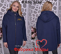 Прямое весенне-осеннее пальто на молнии с нашивкой Производитель Украина  прямые поставки фабрики р. ab97ef07222