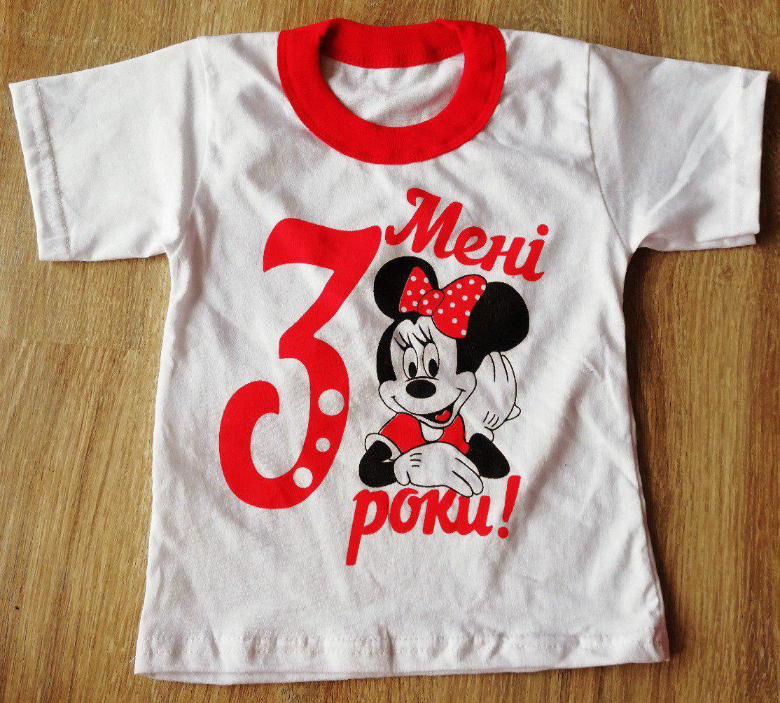 Детская футболка Мне три годика