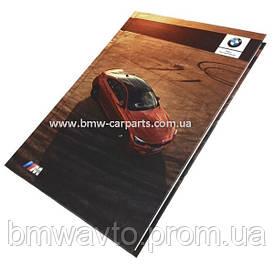 Блокнот BMW M Notebook 2018