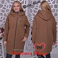 Удлиненное весенне-осеннее пальто на молнии с нашивкой Производитель  Украина прямые поставки фабрики р. 7b59fdbec37