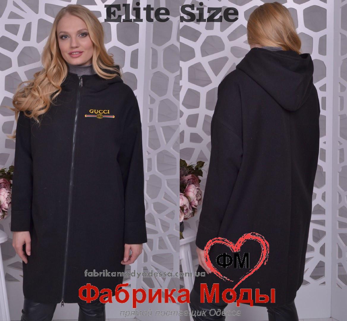 Удлиненное весенне-осеннее пальто на молнии с нашивкой Производитель  Украина прямые поставки фабрики р.42-54 36a20250e64