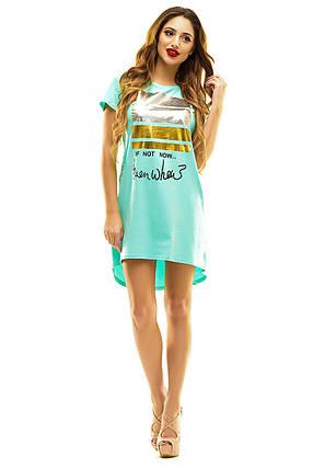 Платье 410 мята, фото 2
