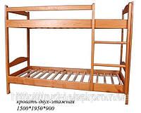 Кровать в детскую двухъярусная от производителя, фото 1