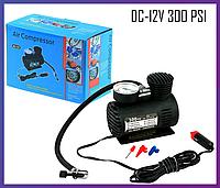 Автомобильный насос (компрессор) DC-12V 300 PSI