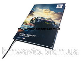 Блокнот BMW M4 DTM Motorsport Notebook 2018
