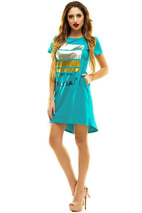Платье 410 изумруд, фото 2