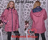 Женская куртка ветровка большого размера Производитель Украина прямые  поставки фабрики р.50-58 65afedb6371