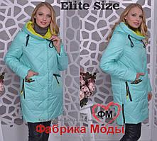 Длинная женская куртка деми на синтапоне батал Производитель Украина прямые  поставки фабрики р.48- 87571b92041