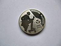 Памятная монета 2 грн. 2006 г. Григорий/Георгій Нарбут, фото 1