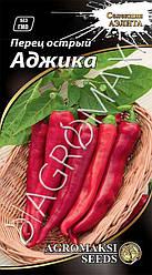 Перец острый Аджика 0,2 г Agromaksi