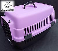 Переноска пластиковая для животных (черно-фиолетовая)