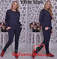 Женский прогулочный спортивный костюм камни бусины стразы большой размер Турция TM Elite Size р.48-54