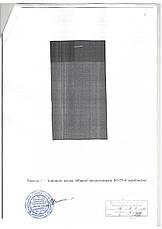 Сертифікат на продукцію - підтвердження відповідності вимогам пожежної безпеки, фото 2