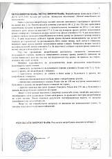 Сертифікат на продукцію - підтвердження відповідності вимогам пожежної безпеки, фото 3
