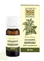 Эфирное масло мелиссы Flora Secret,10 мл