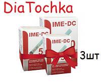 Тест Полоски ИМЕ-ДС 3уп-(IME-DC)