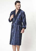 Шелк/махра длинный без капюшона, бамбук 100%, атлас ns 8015 синий