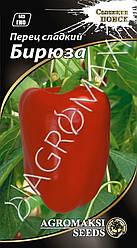 Перец сладкий Бирюза 0,2 г Agromaksi