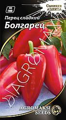 Перец сладкий Болгарец 0,2 г Agromaksi