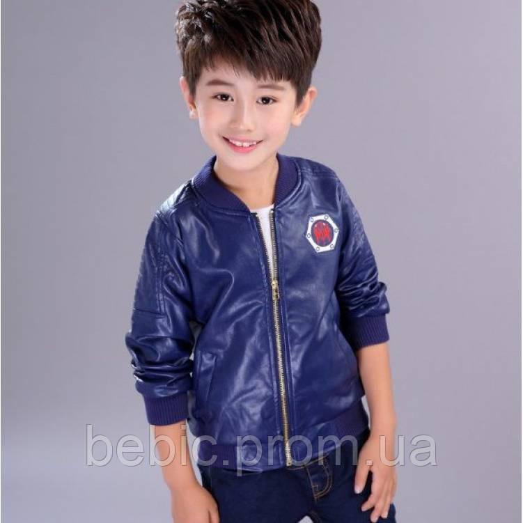 Куртка для хлопчиків PU-шкіра синя демісезонна Рост: 110, 130 см
