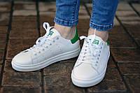 Кеды женские Adidas Stan Smith