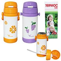 Термос детский питьевой с силиконовой трубочкой Toscana 350 мл