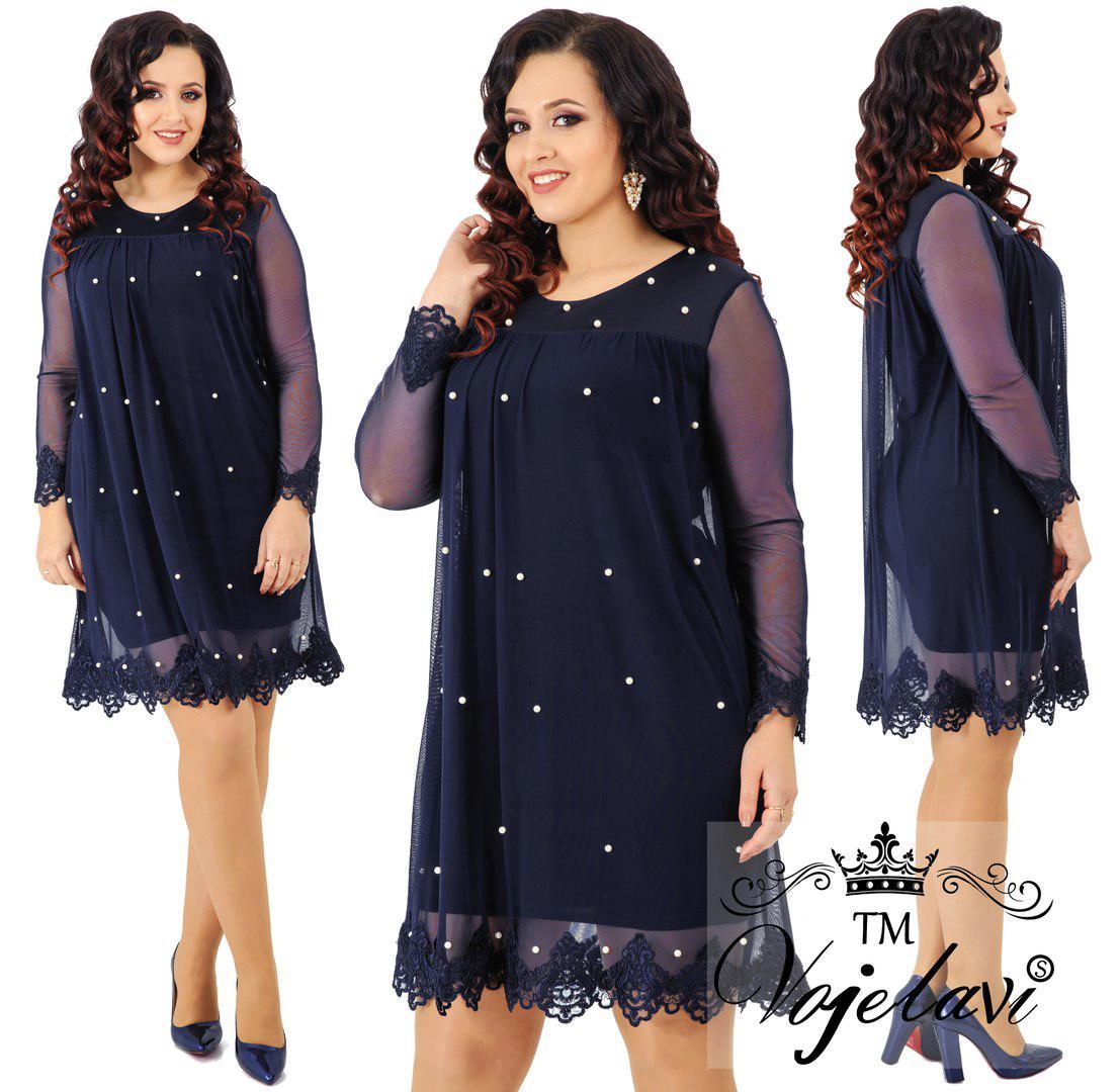 26f1d46dd3b Нарядное платье расклешенное сетка кружево с бусинами Производитель Одесса  48-54 - Интернет-магазин