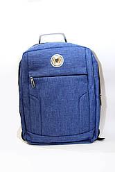 Многофункциональный городской рюкзак-сумка для ноутбука и документов