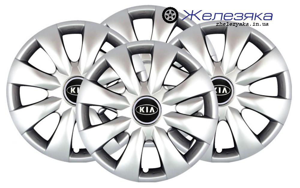 Колпаки на колеса R15 SKS/SJS №316 KIA