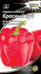 Перец сладкий Красный куб 2 г Agromaksi