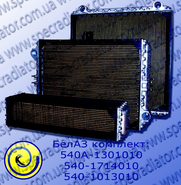 Блок радиаторов охлаждения БелАЗ 7540