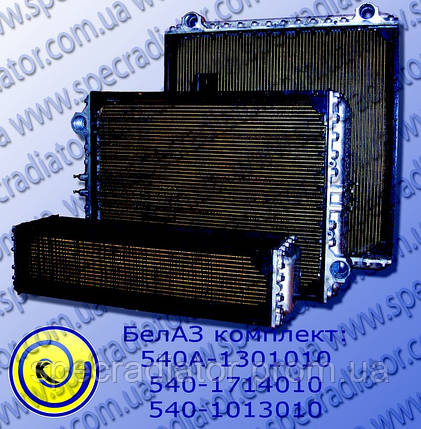 Блок радиаторов охлаждения БелАЗ 7540, фото 2